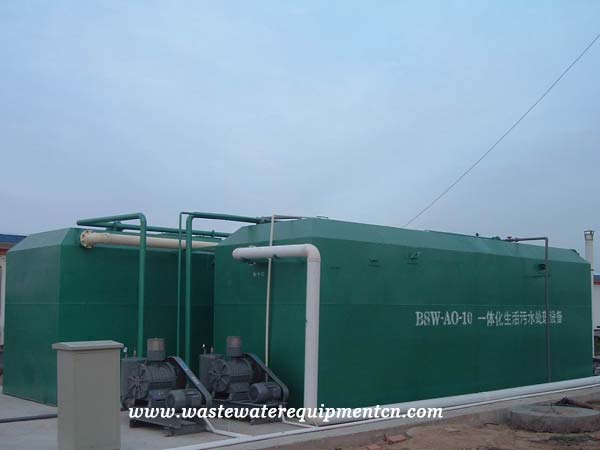integrated sewage treatment equipment project