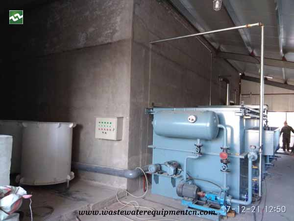 Dissolved Air Flotation unit for Food Refrigeration Plant